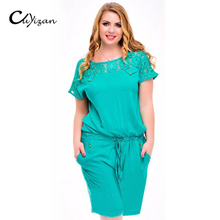 CUYIZAN Summer Style Women's loose playsuit