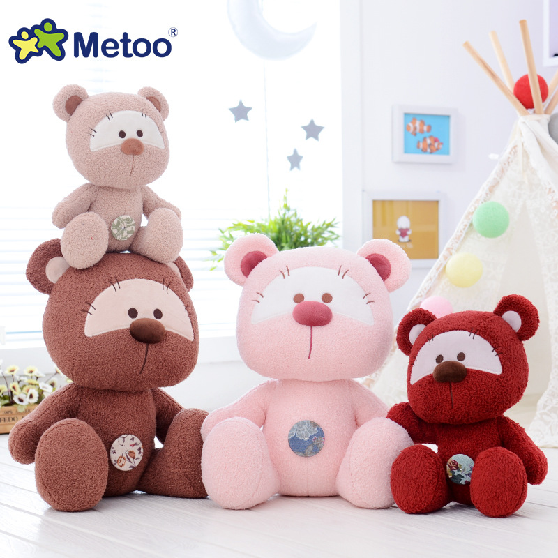 8 Inch Button Doll Plush Cute Stuffed Small Brinquedos Baby Kids Toys for Girls Birthday Christmas Gift Bonecas Metoo Doll 8 inch plush cute lovely stuffed baby kids toys for girls birthday christmas gift tortoise cushion pillow metoo doll
