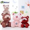 8 Polegada Botão Boneca de Pelúcia Recheado Bonito Pequenos Brinquedos Do Bebê Crianças Brinquedos para Meninas Presente de Natal Aniversário Bonecas Boneca Metoo