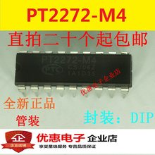 Nuevo original PT2272-M4 DIP18 en stock(China)