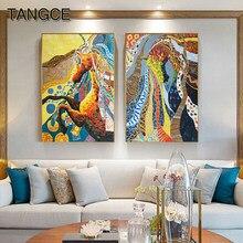 Póster de caballo colorido nórdico para sala de estar, pintura de moda con estampado de animales, Abstractos Dorados, mesa auxiliar