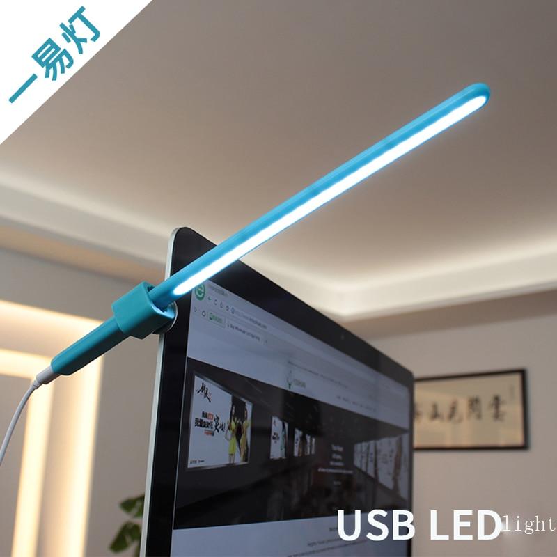 Usb Light LED Energy-saving Lamp Charging Treasure Laptop Desk Lamp Dorm Light Light Bar