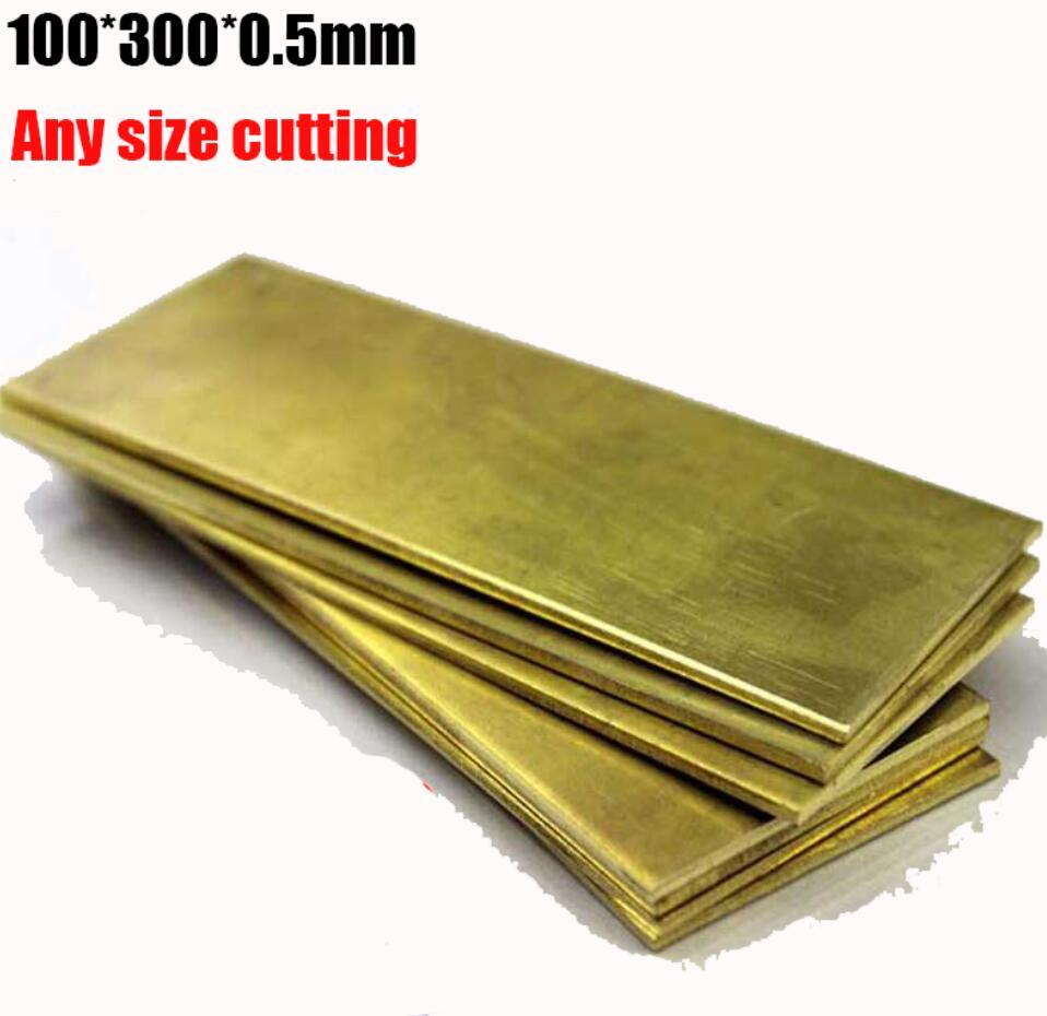 100*300*0.5mm Thin slice Brass paper Plate Manual material DIY Knife repair Computer tools PCB brass block sheet pieces