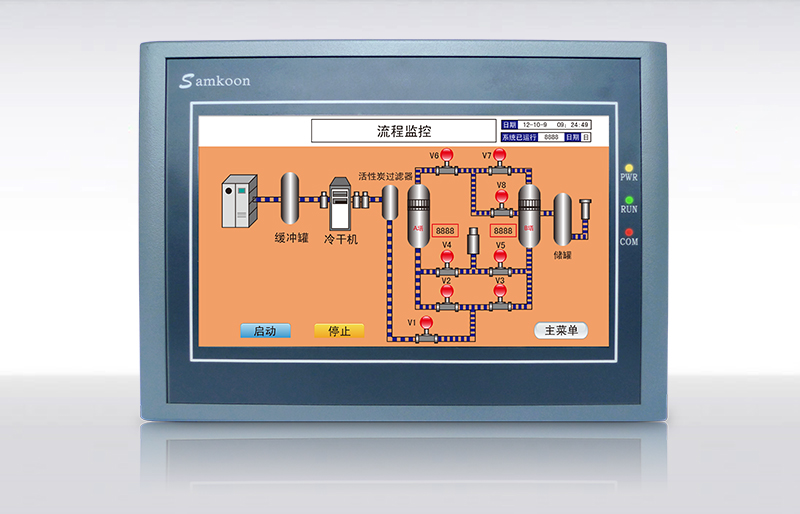 EA-070B 7 TOUCH SCREEN & HMI PANEL WITH PROGRAMMING CABLE AND SOFTWARE,HAVE IN STOCK kinco sz7s 7 tft hmi have in stock