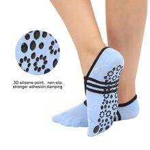 2019 Fashion  Anti-slip Five Fingers Backless Silicone Non-slip 5 Toe Socks Hot Ballet Gym Fitness Sports Cotton Sock Women