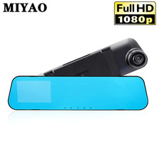 HD 1080P Dvr Mirror Car Dvr Camera 4.0 Inch Night Vision Dash Cam Auto Registrars Video Recorder Dvrs Dashcam Rearview Mirror цена в Москве и Питере