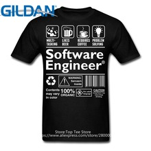 T Shirt Websites  Crew Neck Short-Sleeve Christmas Graphic Software Engine Definition For Men