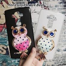 Glitter Quicksand Phone Case Covers for LG G4S   G4 Beat Original Soft TPU  Cases Back 8725fe666f09