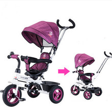Children tricycle bike at the age of 1-3-5 seats to the stroller baby stroller bike