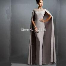 Abendkleider мыса светло-серый русалка мать вечерние шифон невесты длинные платья с