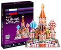 Paper model,Children's DIY toy,Paper craft,Birthday gift,3D educational Puzzle Model,Card model,ST.Basil's Cathedral