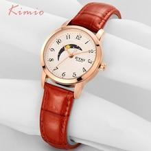 Eyki moon pattern женщины часы 2017 люксовый бренд женские часы водонепроницаемые кварцевые часы женские часы с кожаными ремнями