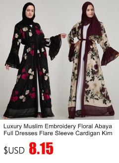 Muslim Abaya Lace Maxi Dress Hijab Ladies Robes Cardigan Loose Kimono Ramadan Islamic Prayer Worship Service Turkey Vestidos