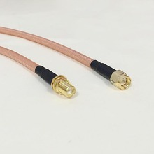 WIF antenna extension cable SMA  Male Plug Switch SMA Female Jack  nut RF coaxial cable RG142 1M/2M
