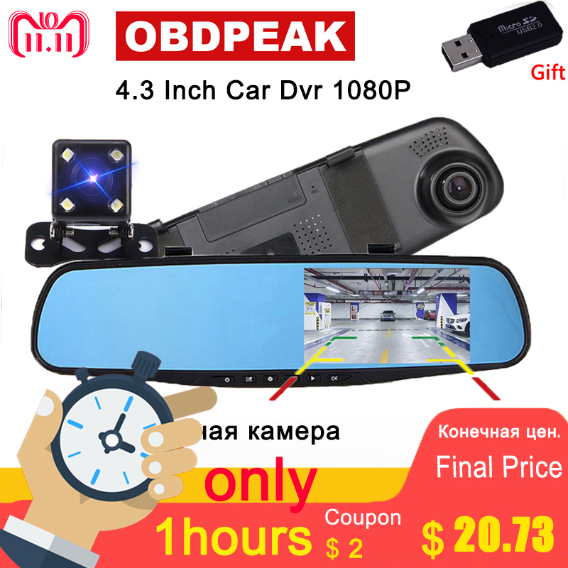 все цены на 4.3 Inch Full HD 1080P Car Dvr Camera Auto Rearview Mirror Digital Video Recorder Dual Lens Registratory Camcorder dash cam онлайн