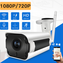 SDETER 1080P 720P IP Camera Wifi Wireless CCTV Bullet Outdoor Waterproof Night Vision IR Onvif P2P Security Camera Two Way Audio