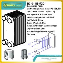 50 пластин теплообменник для теплового насоса подогревателя воды или пол с подогревом заменить VICARB V2 ~ V110 пластинчатый теплообменник