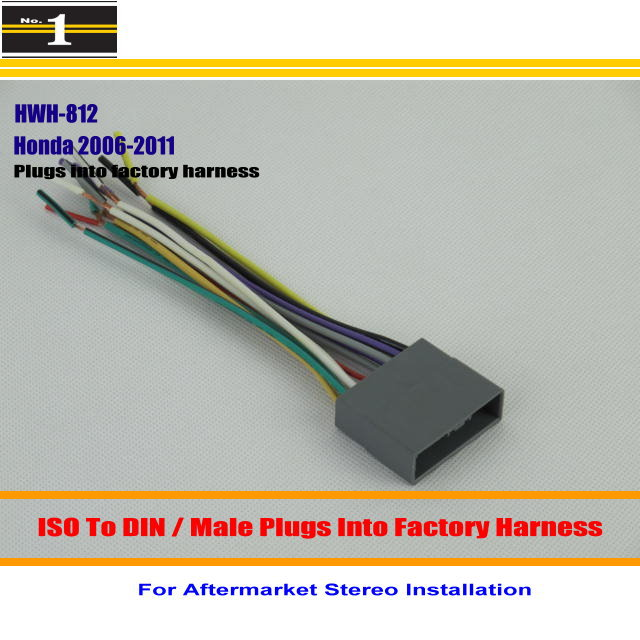 How To Install Wire Harness Car Stereo Posi Products Car Stereo