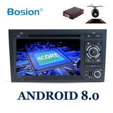 S4/RS4/8E/8F/B9/B7 Wifi DVD Audi