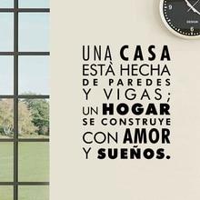 Spanish Family Words Wall Decal Sticker – un hogar se construye con amor y suenos Vinyl Wall Sticker Spanish Home Decor