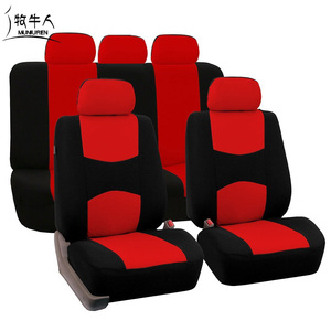 MUNIUREN High Quality Universal Car Seat Cover 9 Set Full Seat Covers for Crossovers Sedans Auto Interior Decoration Protect