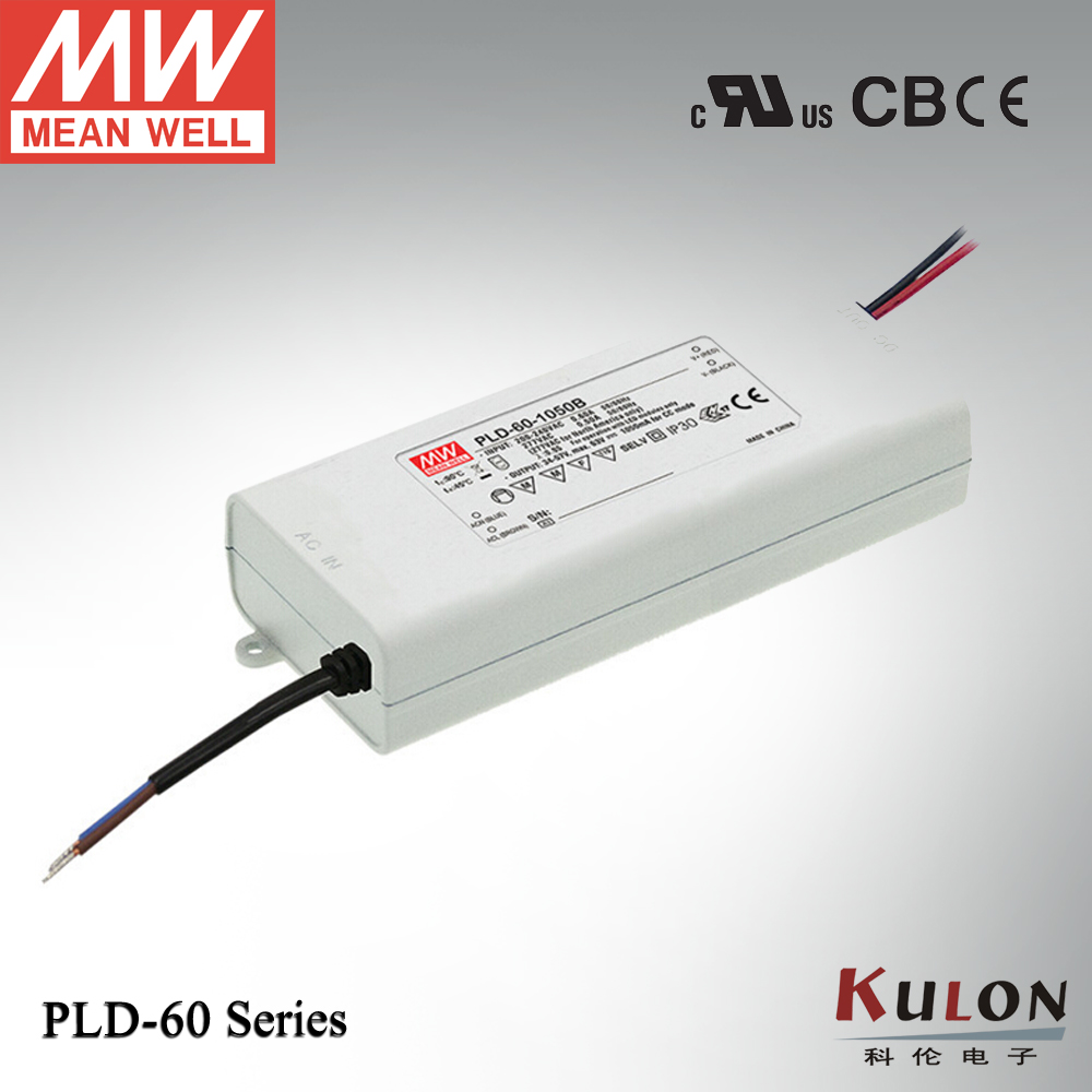 Meanwell PLD-60-1050B 60W 1050mA power supply constant current PFC for Indoor led lighting genuine meanwell 40w pld 40 350b 40w 350ma led power supply constant current ip42 pfc function for indoor led lighting