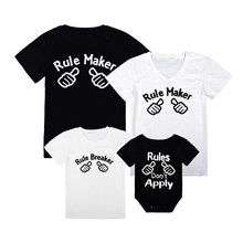 Family Matching Outfits Father and Son Mommy and Me Clothes Baby Summer Family Outfits Clothing T-shirt for Dad and Son Clothes(China)