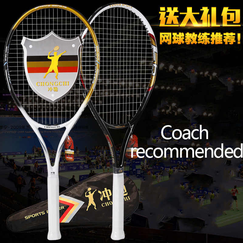 Professional Tennis Racket Carbon Fiber With String Bag Racquet Training Pickleball Padel Rackets Sports For Men Women