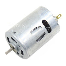1 Pcs HSP 28006 Electric RS380 380 Engine Motor For 1 16 RC Car Parts