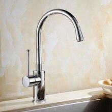 Новый Дизайн Кухонный Кран Одной Ручкой Кухне Кран 360 Поворотный Chrome Горячая и Холодная 100% Латунь Кухня Раковина Воды Смесители