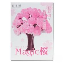 iWish 14x11cm roz mare creștere Magic hârtie copac Sakura Magic în creștere copaci japoneză Kit Desktop Cherry Blossom Crăciun 100PCS