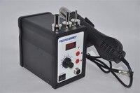 220V 700W YOUYUE 858D ESD Soldering Station LED Digital Solder Hot Air Gun Rework Station