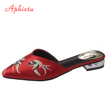 Aphixta Women Shoes Fashion Bird Prints Slippers Shallow Embroidery Low Heel Flat With Autumn Floral Point Toe Outdoor Slipper