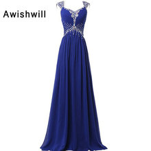 Elegant Evening Dresses Long 2017 New Charmming Cap Sleeve Floor Length Chiffon Beading Prom Party Dress Abiye Robe De Soiree