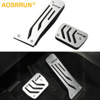 Don T Need To Punch Auto Car Accessories Stainless Steel Pedal Accelerator Brake Clutch Cover For