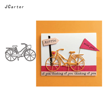 JC Metal Cutting Dies for Scrapbooking Cut Bicycle Bike Shape Craft Stencil Folder Paper Card Make Model Decoration New Die