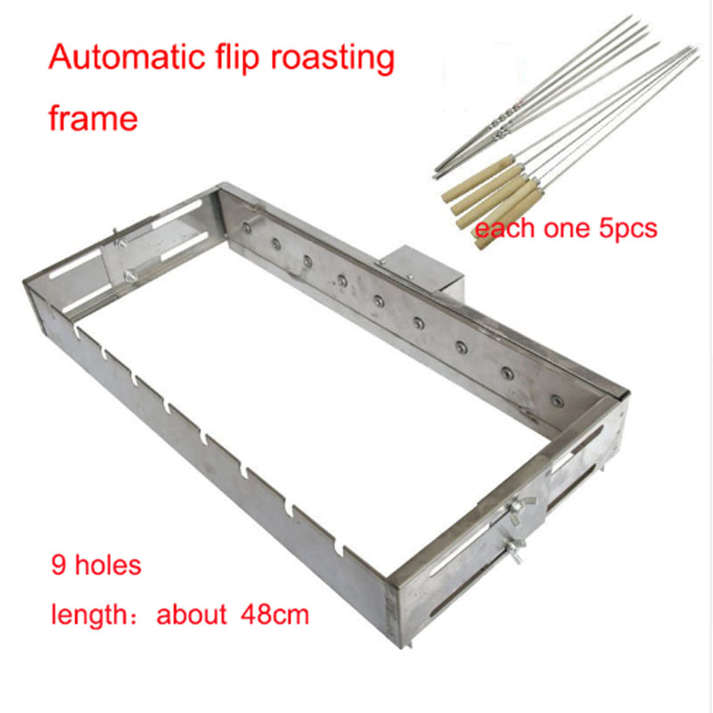 48cm 9 holes stainless steel Automatic flipping shelf Adjusting the width Barbecue Grill Rolling roasting needles