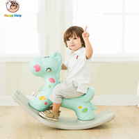 Happy Maty Amusement Walking Horse Plastic Rocking Horses Indoor And Outdoor Ride On Horse Toys For Infant Children Baby Kids