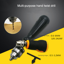 Aluminum Alloy Manual Drilling Mini Drill Bit Wenwan Model Woodworking Nuclear Carving Eye Drilling Simple Hand Drill Tools free shipping manual hand drill woodworking equipment supporting plastic handle teaching model diy woodworking tools