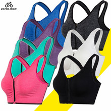 ZERO BIKE Colors Women's Sports Bra No Steel Ring Zipper Yoga Tennis Running Fitness Sexy Seamless Vest Sports Bra Cycling XY01