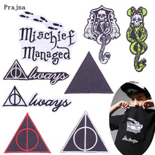 Prajna Deathly Hallows Patch Iron on Embroidered Patches for Clothing Magic Cane Badge to Cloth Hook Loop DIY Applique Decor F
