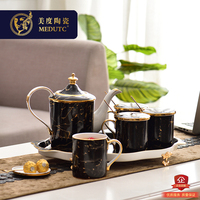American Ceramic Coffee Set Cold Water Pot Black Gold Marble Afternoon Tea Set With Tray Cup With Lid And spoon Home Drinkware