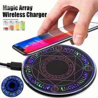 2019 Magic Array Wireless Charger For iPhone X 8 Plus XS MAX XR 10W Fast Charger Pad For Samsung S6 S7 Edge S8 S9 Plus Note 5 8