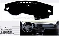 for Kia Optima K5 2016 2017 dashmats car styling accessories dashboard cover