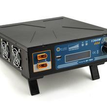 Aerops Details about ProTek RC EV-Peak PJ1 eCube 1360W Power