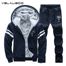 VELALISCIO Winter Brand Men's Sets Of Two Parts Tracksuit+Pants set For Men Sportswear Sleeves Hoodie Jacket tracksuits men 2017