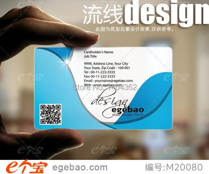 Custom Design And Artwork Plastic Business Cards Printing One Sided Printing Business Cards NO.2128