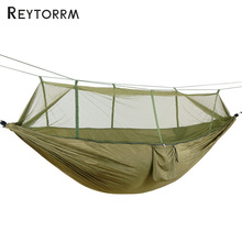 270*130cm Super Large Hammock Net Anti-Mosquito Durable Hanging Sleeping Hamac Outdoor Indoor Camping Survival Tree Bed Hamak