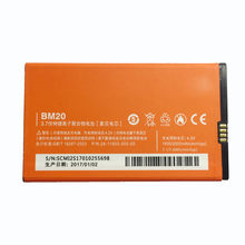YKaiserin BM20 2000mAh Rechargeable Mobile Phone Replacement Battery For Xiaomi Mi 2 2S Mi2 Mi2S Stable Lithium Polymer Battery(China)