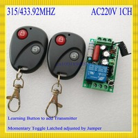 220V AC 10A Relay Receiver Transmitter Light Lamp LED Remote Control Switch Power Wireless ON OFF